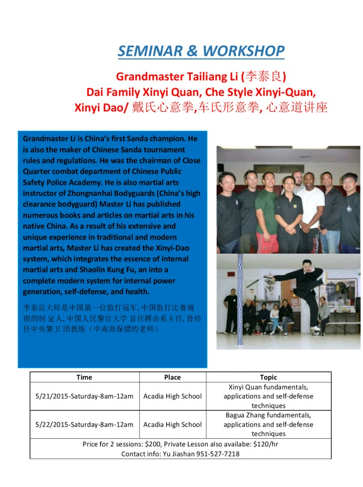 Xinyi-Dao kung fu seminar taught by Grandmaster Li Tai Liang in LA, May 21-22