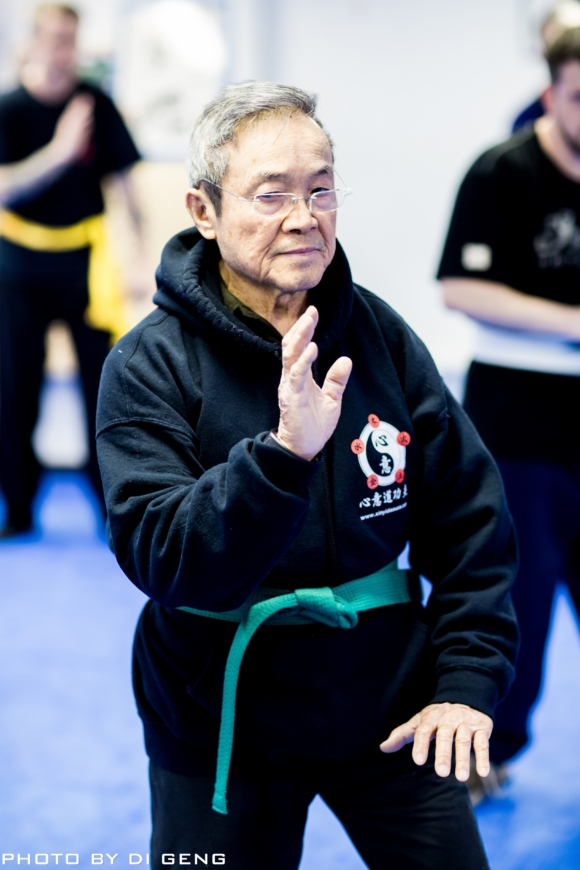 Taiji in motion at Xinyi-Dao Kung Fu Academy on Long Island