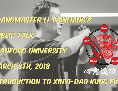 Audio of Grandmaster Li Tai Liang's Public Talk on Xinyi-Dao Kung Fu system at Stanford University's East Asia Library.