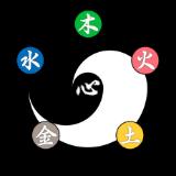 Xinyi-Dao Kung Fu Logo